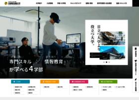 Oecu.jp thumbnail