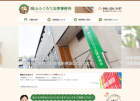 Of-law.jp thumbnail
