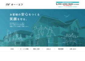 Of0205-cc.jp thumbnail