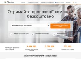 Oferteo.com.ua thumbnail