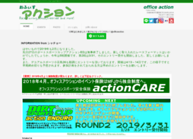 Office-action.jp thumbnail
