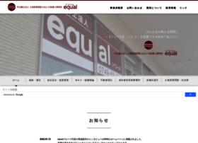 Office-equal.jp thumbnail