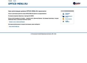 Office-menu.ru thumbnail