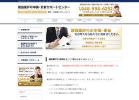 Office-mikami.biz thumbnail