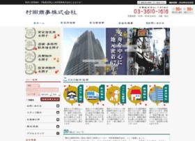 Office-murata.co.jp thumbnail