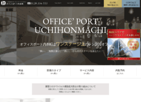 Office-port.jp thumbnail