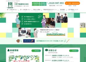Office-sansho.co.jp thumbnail