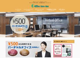 Office-zero1.net thumbnail