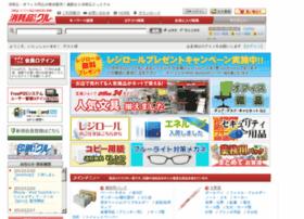 Office24.ne.jp thumbnail