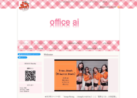 Officeai.net thumbnail