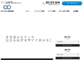 Officebank.co.jp thumbnail