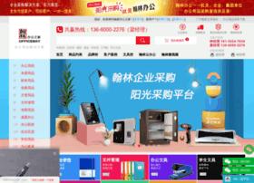 Officebay.com.cn thumbnail