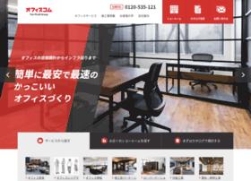 Officecom.co.jp thumbnail