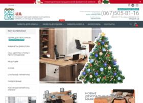 Officecomfort.com.ua thumbnail