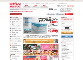 Officedepot.co.jp thumbnail