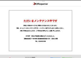 Officepartner.jp thumbnail