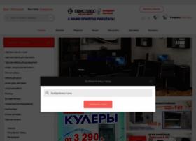Officeplus.ru thumbnail