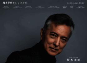 Officetaka.co.jp thumbnail