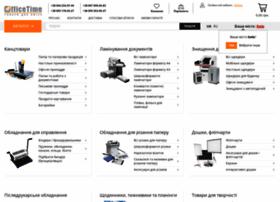 Officetime.com.ua thumbnail