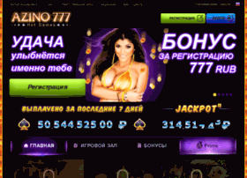 Official-azino777.ru thumbnail