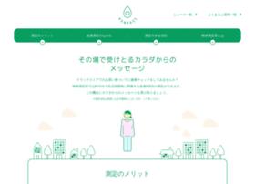 Offisoku.net thumbnail