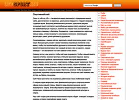 Offsport.ru thumbnail