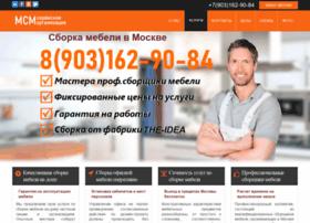 Ofmebel-sborka.ru thumbnail