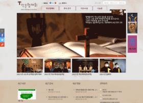 Ofmkorea.org thumbnail