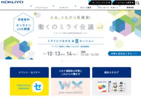 Ofon.jp thumbnail