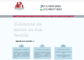 Oftalmoclinicamoema.com.br thumbnail