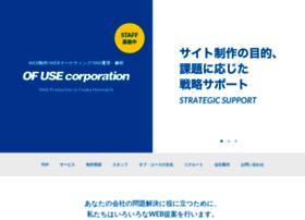 Ofuse.jp thumbnail