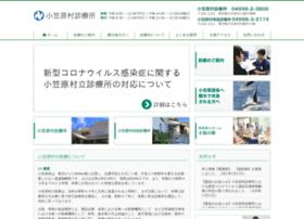 Ogasawaraclinic.jp thumbnail