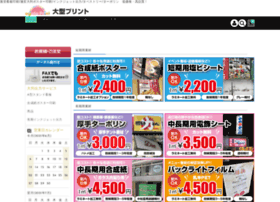 Ogata-print.jp thumbnail