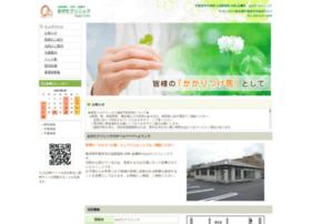 Ogataclinic.jp thumbnail