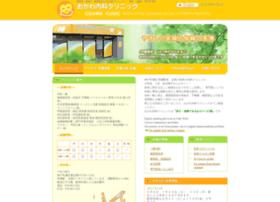 Ogawa-clinic.info thumbnail
