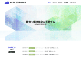 Ogawa-eri.co.jp thumbnail