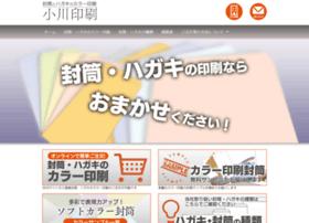 Ogawa-insatsu.co.jp thumbnail