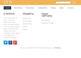 Oge-2016.ru thumbnail
