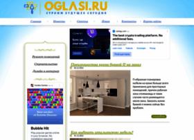 Oglasi.ru thumbnail