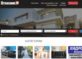 Oglasnik24.mk thumbnail