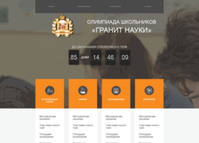 Ogn.spmi.ru thumbnail