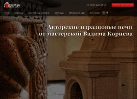 Ognirusi.ru thumbnail