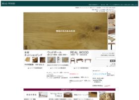 Ogo-wood.co.jp thumbnail