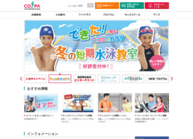 Ogsports.co.jp thumbnail