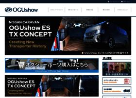 Ogushow.co.jp thumbnail