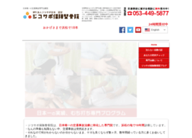 Ogusu.info thumbnail