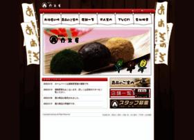 Ohaginotanbaya.co.jp thumbnail