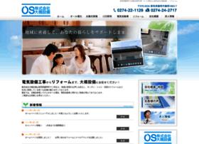 Ohashi-setsubi.co.jp thumbnail