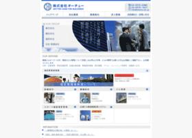 Ohchu.co.jp thumbnail
