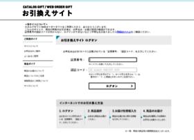 Ohikikae.net thumbnail